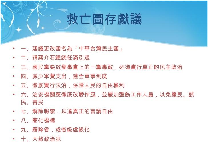 江啟臣的「兩個中國」困境