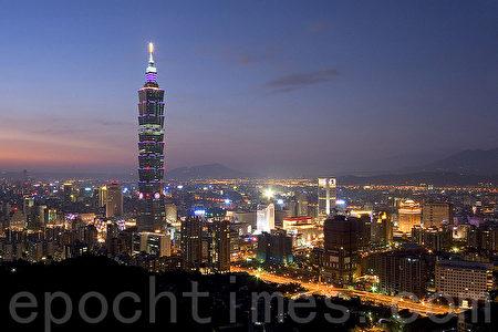 反思「台灣最美的風景是人」