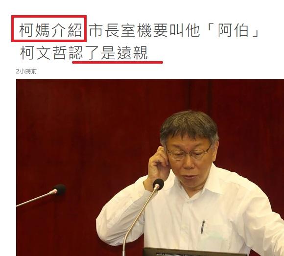 中國有狼性,台北有榔性