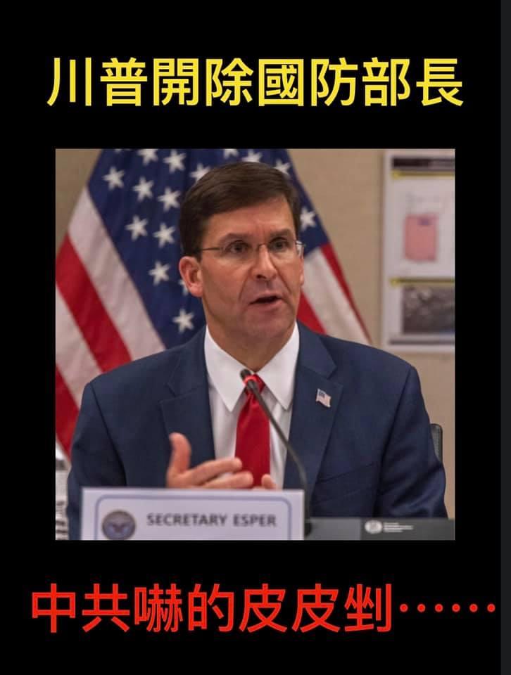 難怪北京不敢對拜登發出賀電