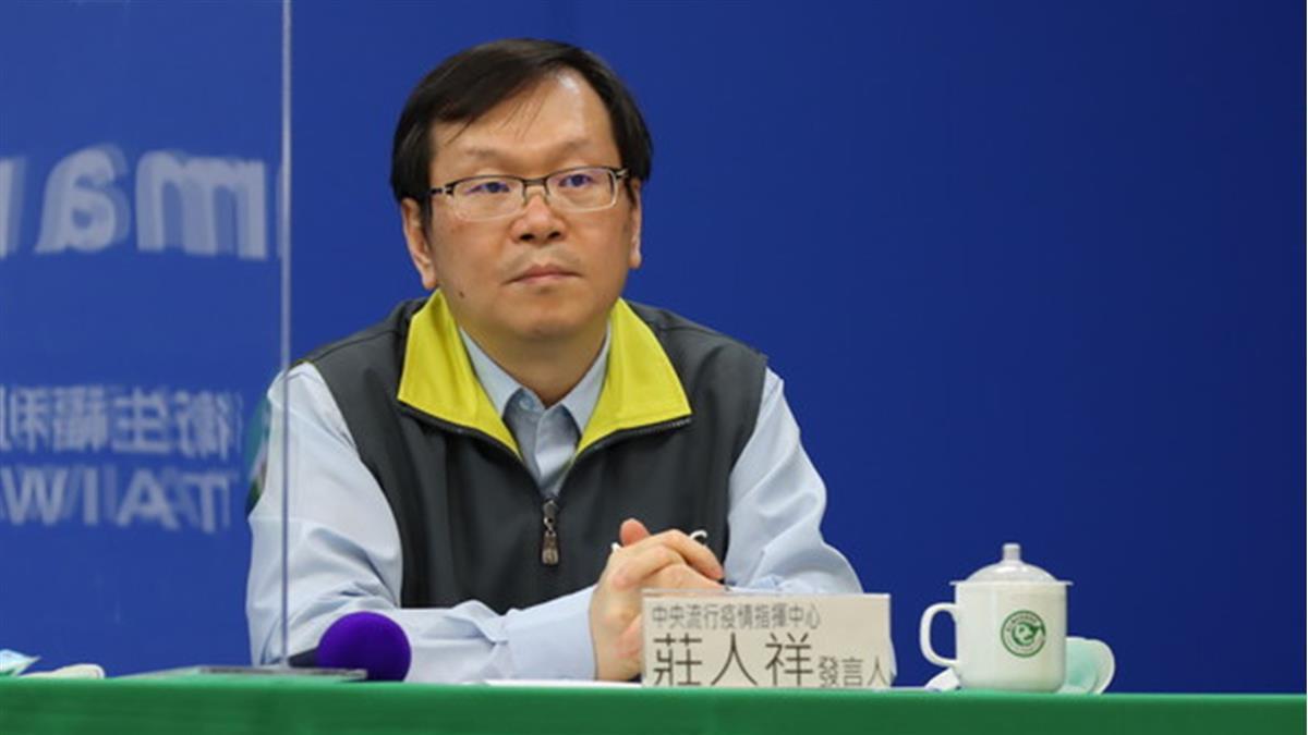 若全世界對台灣解封又如何?