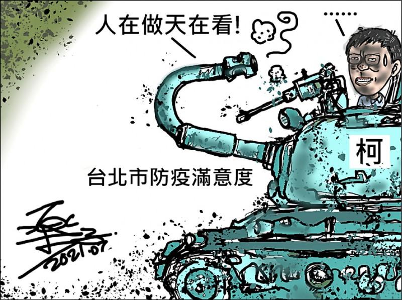 「兵凶戰危」與台灣人王金平