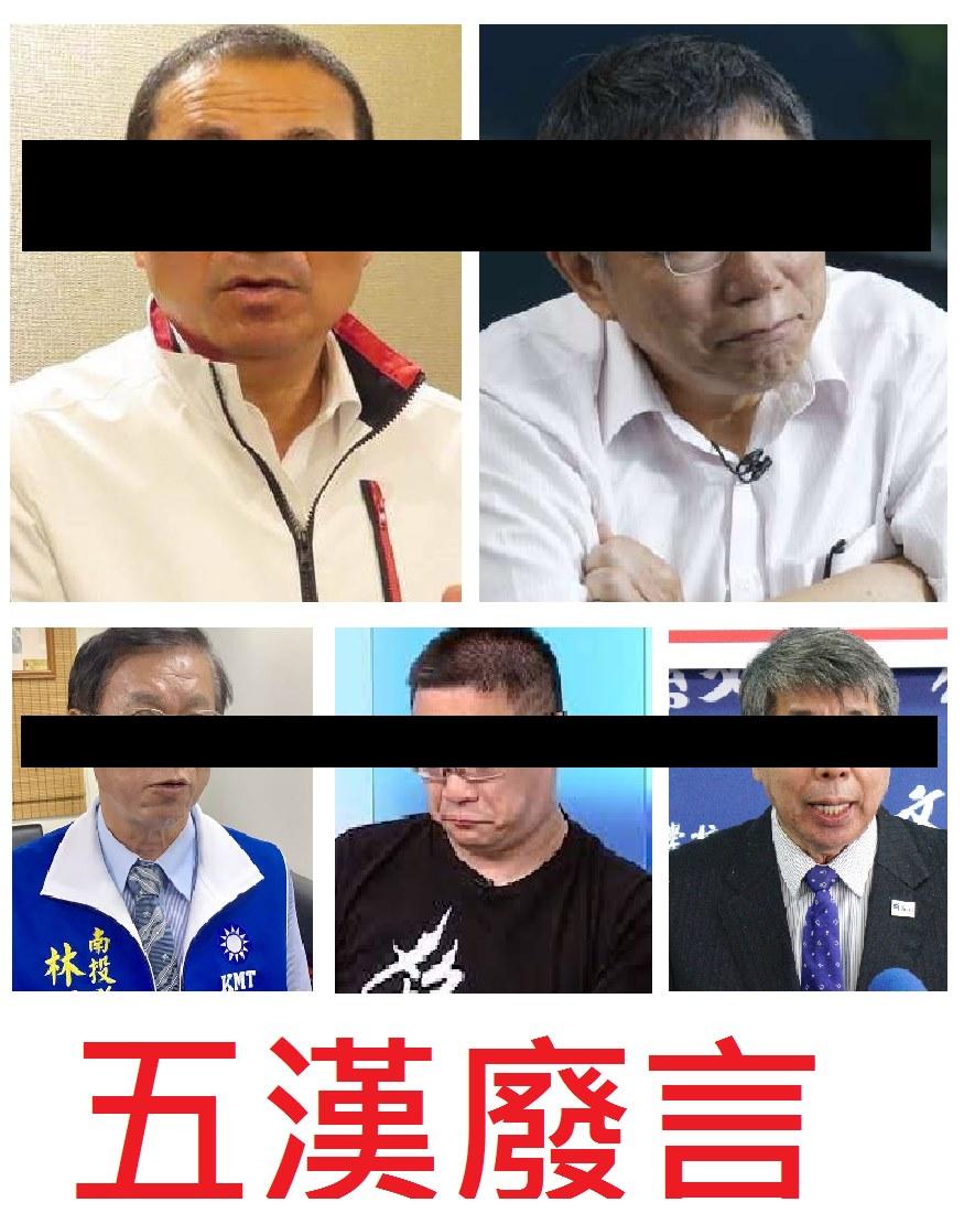 台灣遭到兩波病毒攻擊
