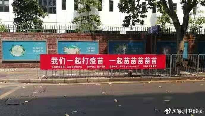 台北市疫苗打不完的真相