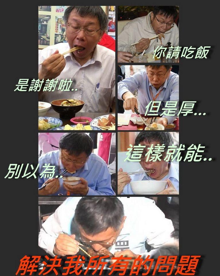 台灣人真的會這樣嗎?