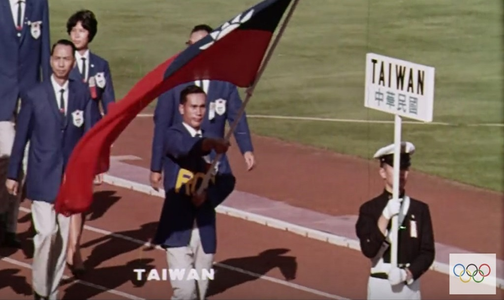 東京奧運與國運