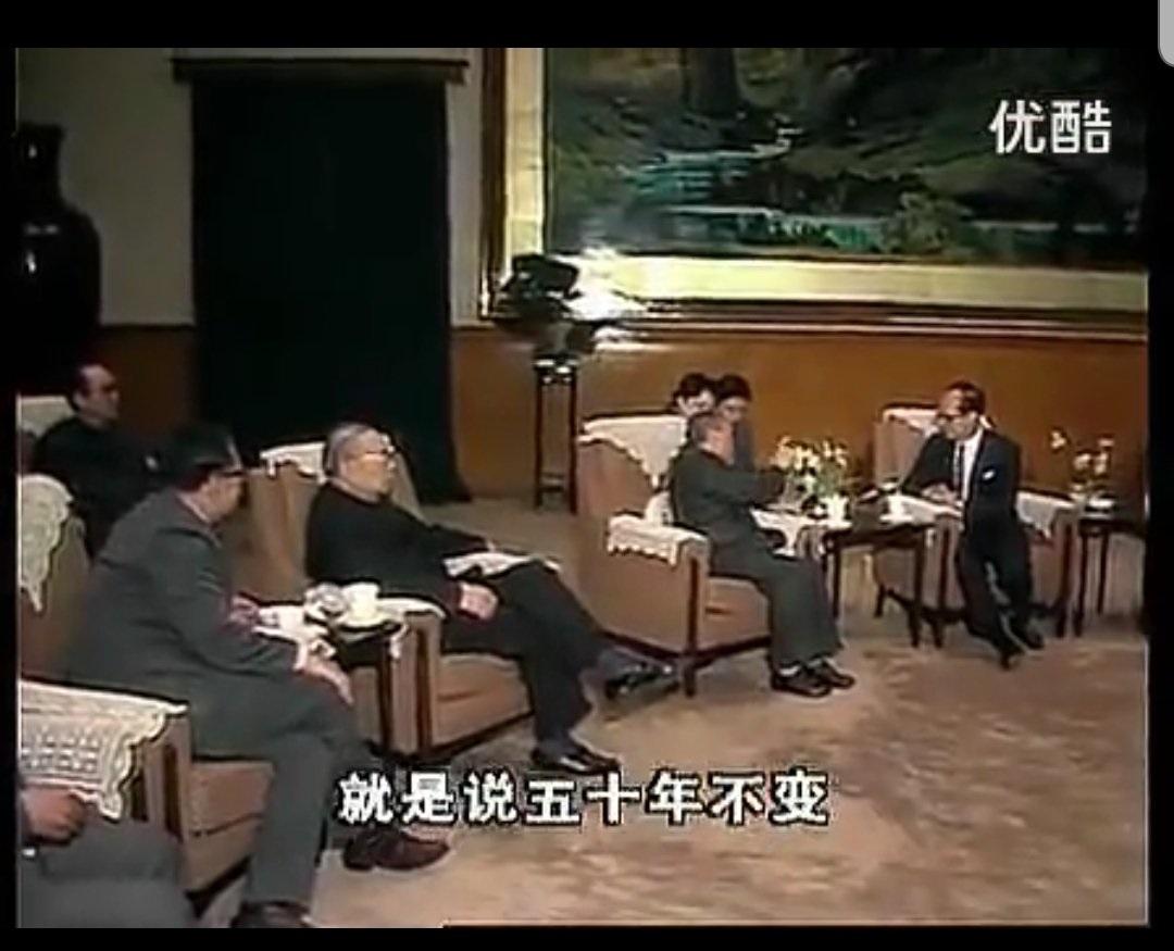 香港從此姓「黨」了