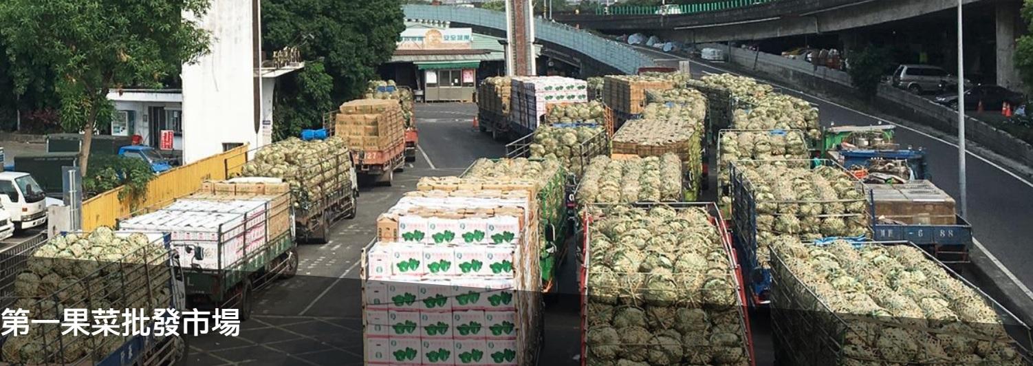 吳音寧購殘貨爭議 北農:媒體片段報導