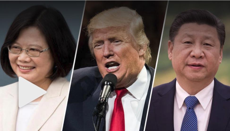 中南美3國與台灣斷交 美宣布召回大使