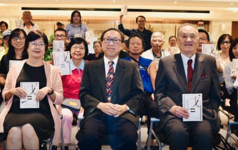 李筱峰新書台灣之「國」 探究國家正常化
