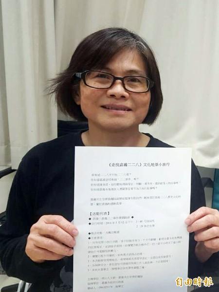 我的高中三民主義老師林瑞霞