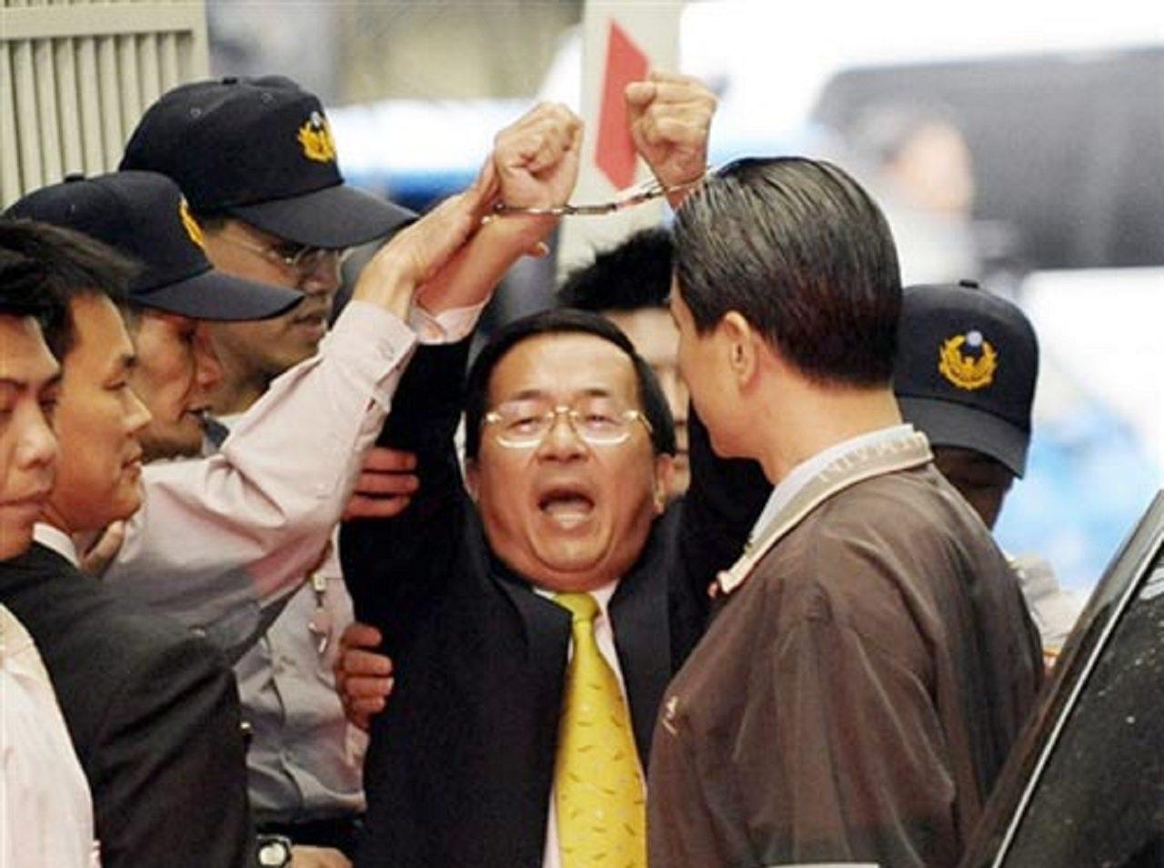 司法轉型正義就從特赦陳前總統開始吧