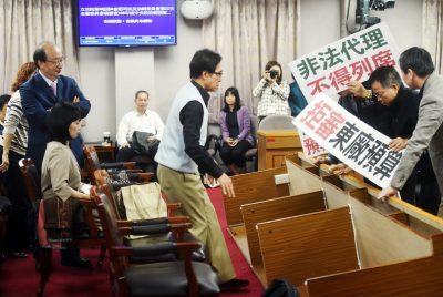 國際人權日 國民黨在國會「霸凌」楊翠
