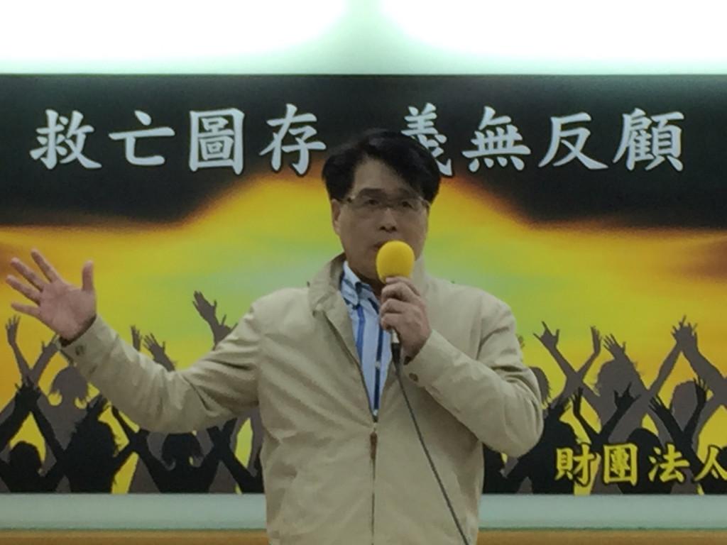 游盈隆要選民進黨黨主席