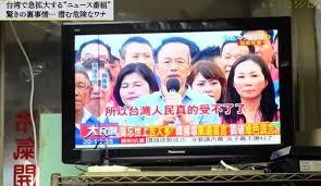 中天只播韓國瑜的新聞
