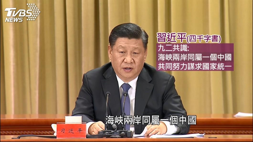 台灣政壇2019的「引信」、「柴火」與「汽油」