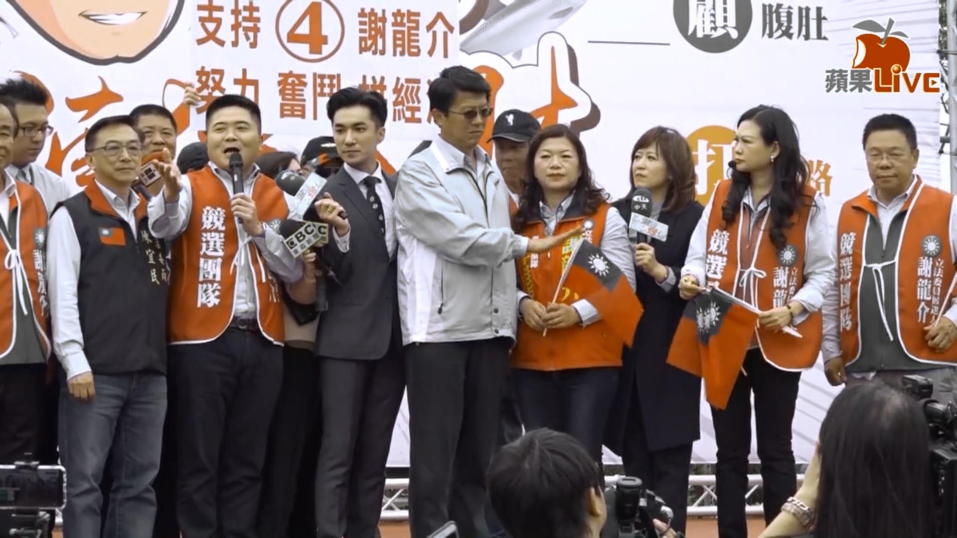 謝龍介選前衝刺看到「國旗」連忙收?
