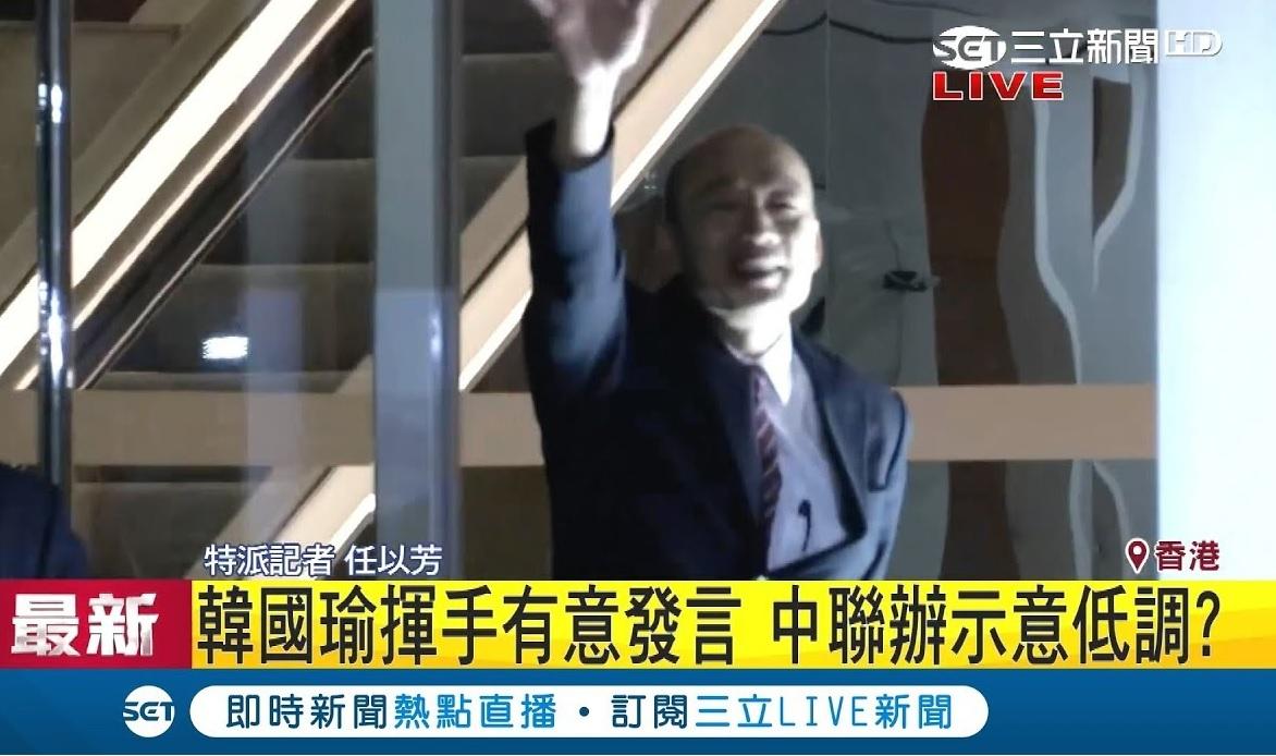 香港人最討厭的台灣政客