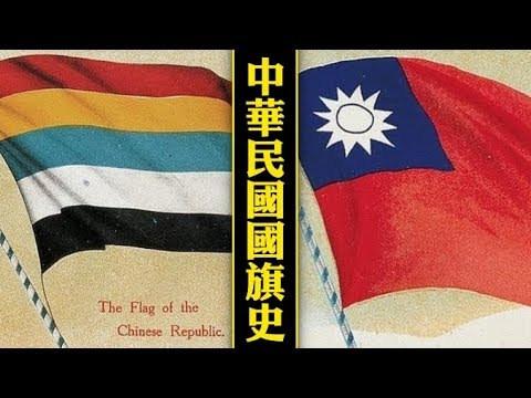 台灣價值 不是國旗而是民主自由