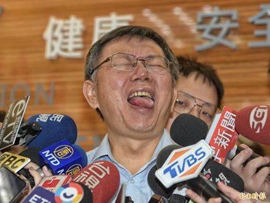 如果現在,台北市長不是姓柯