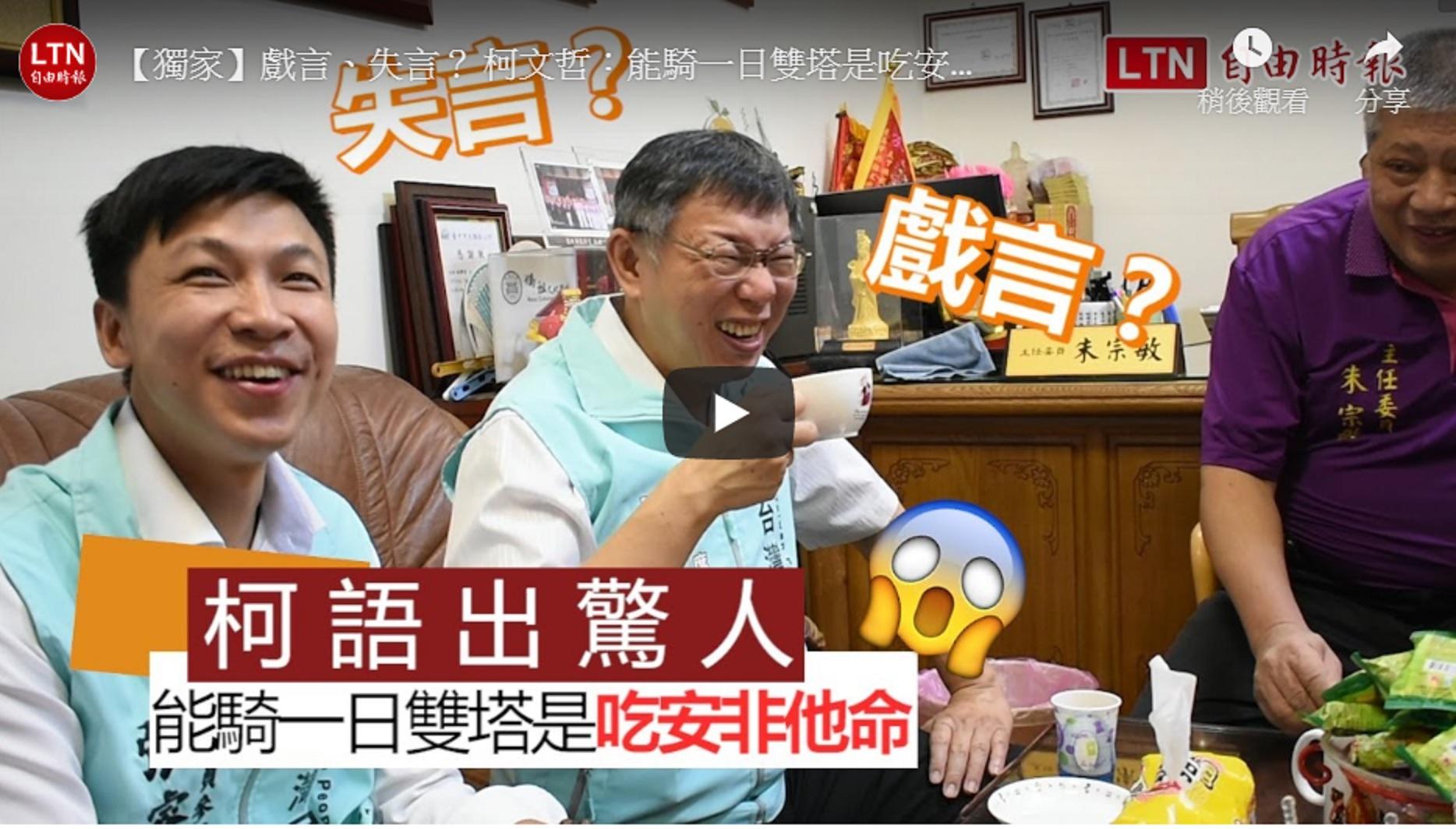 這種水準,真是污辱了台灣民眾黨