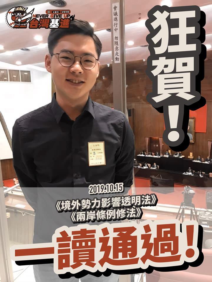中國代理人法 誰在打假球?