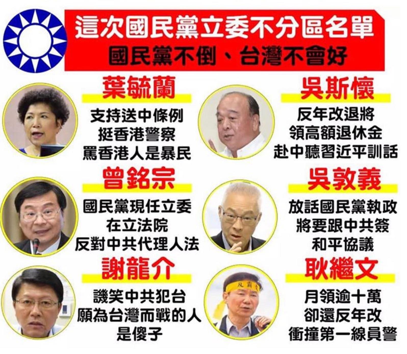 我們與香港之間,只有一票的距離