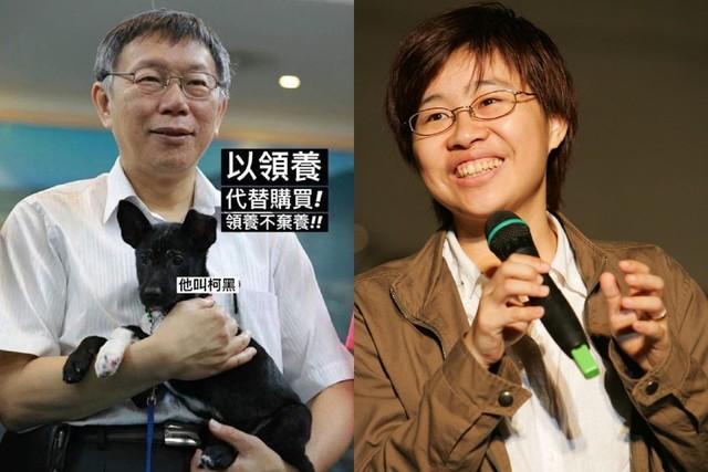 第一個雇用楊蕙如網軍的人就是柯文哲