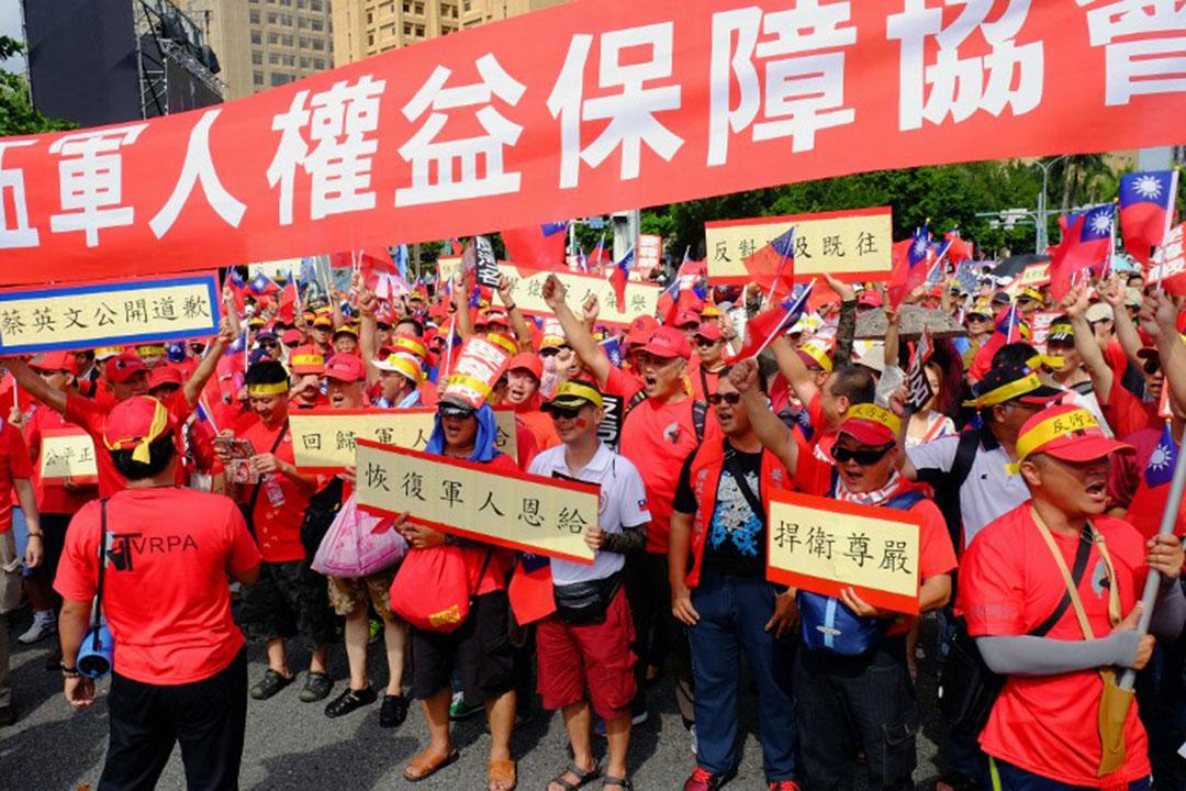 中國國民黨黨員的成分分析