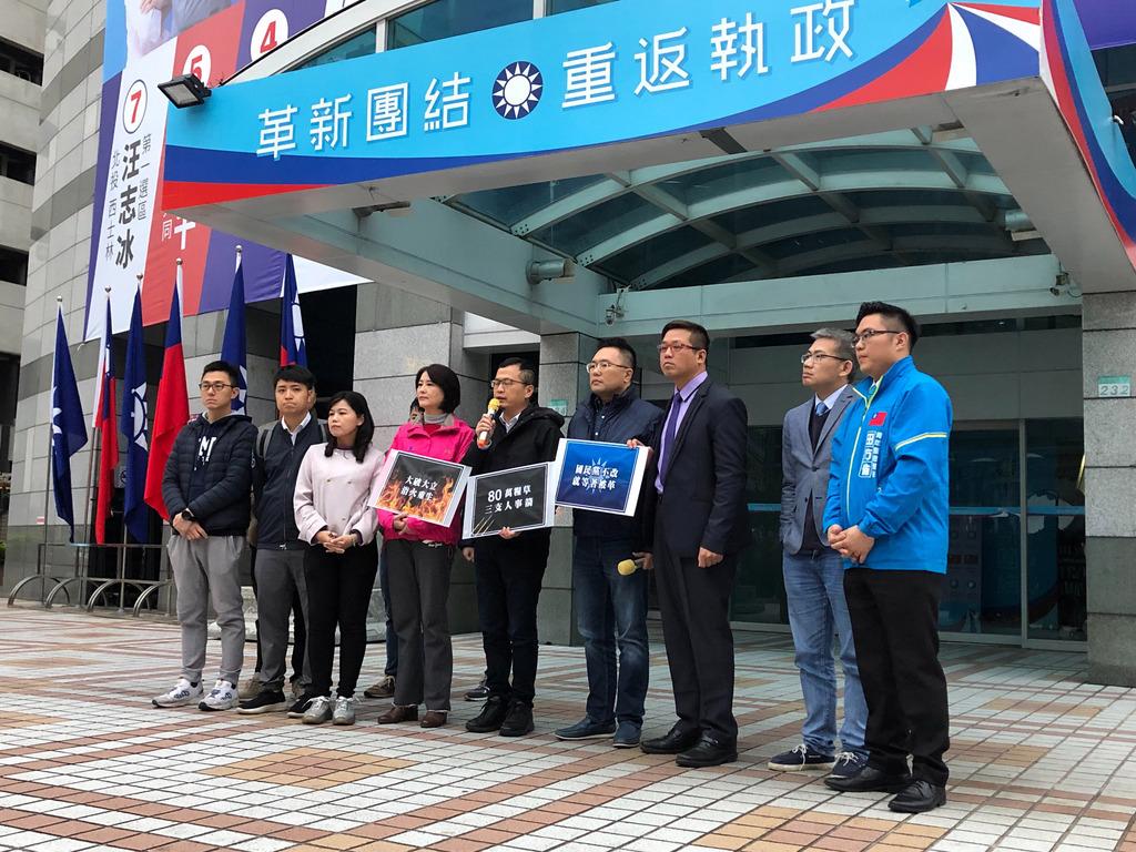 「中國」國民黨如何台灣?
