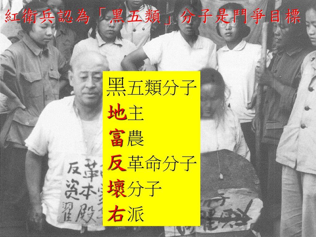 誰比較像文革時期的中國共產黨?