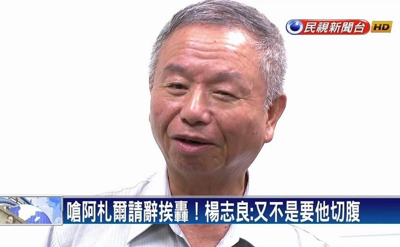 最壞的中國人 在台灣
