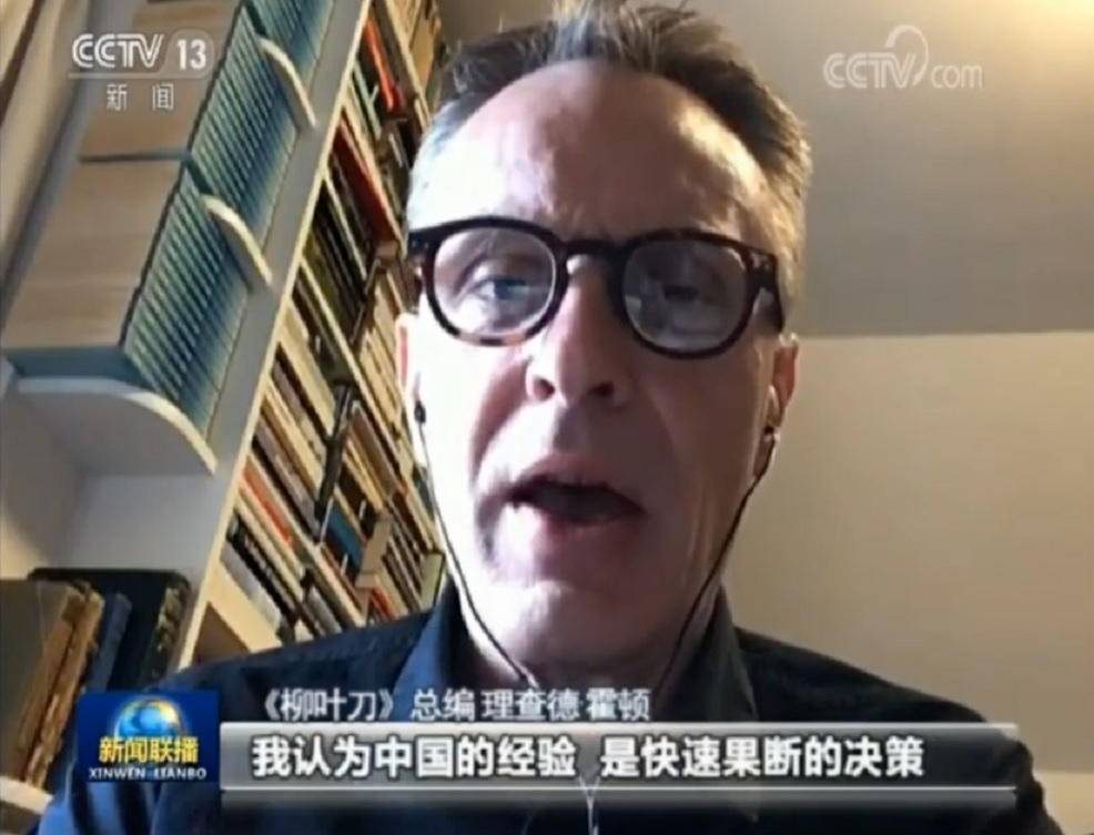 中國人在學術界的圖謀