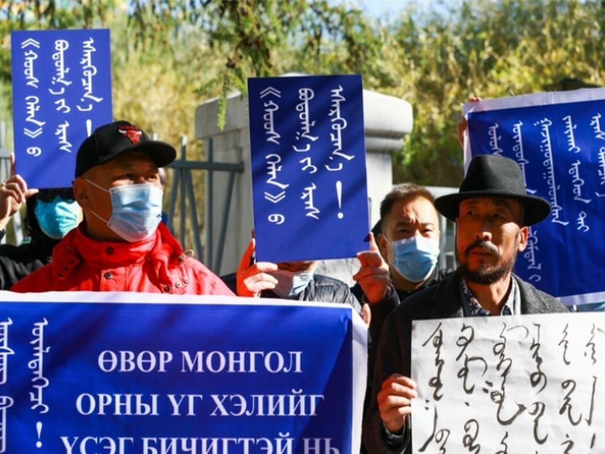 原來中國怕的是「蒙古2025」