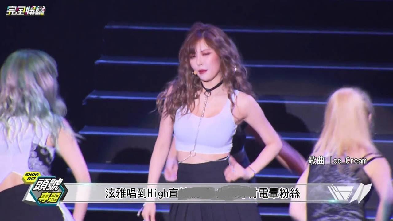藝人不要為難台灣
