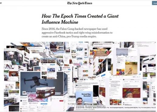 現在看新聞,讀者要自己查證?