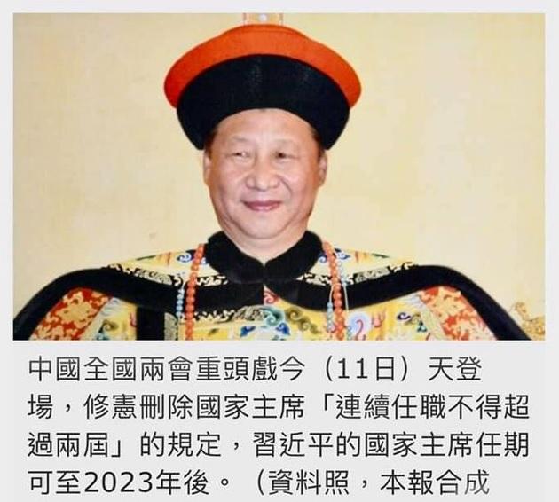 體貼「獨裁習皇帝」,  卻踹「民主蔡總統」?
