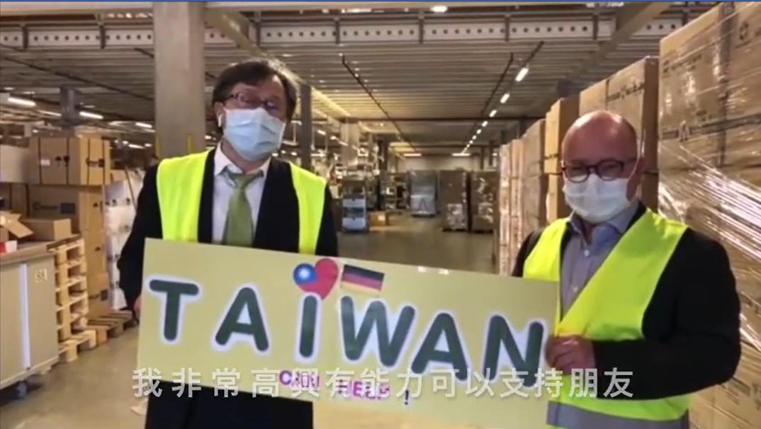 台灣及時雨:德國西北雨