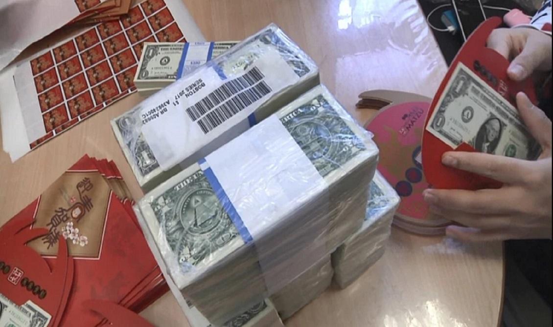 紙錢與金牛