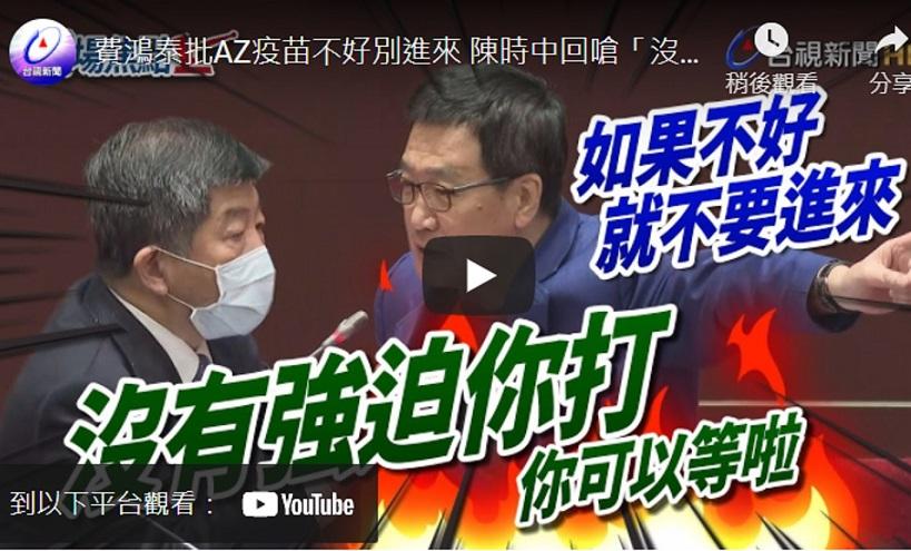 不要讓KMT毀了台灣的生技產業