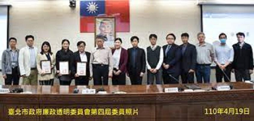 BEN·廉委會 台北市有比較清廉?