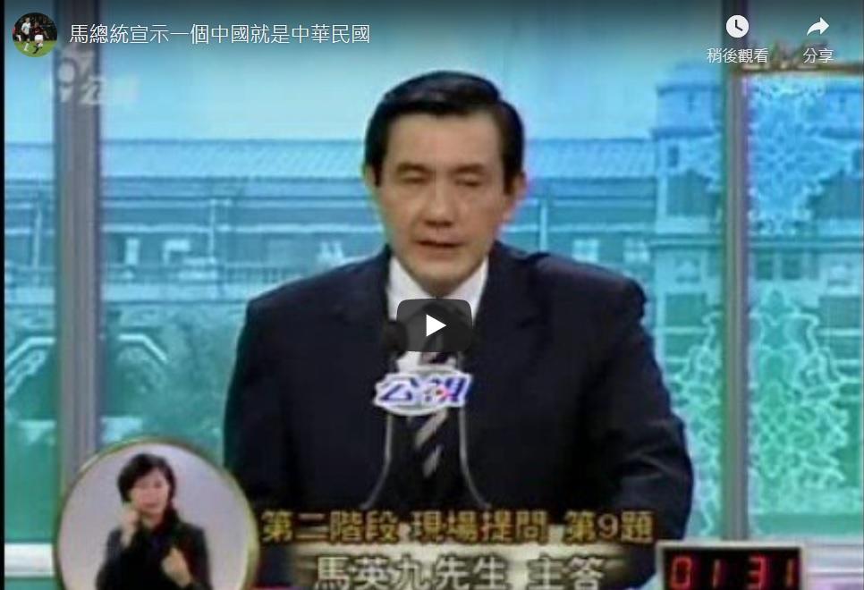莫非整個KMT都精神分裂?