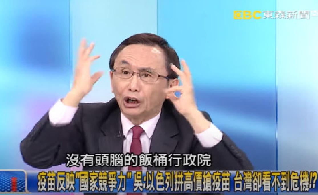 吳子嘉就是中國的內鬼