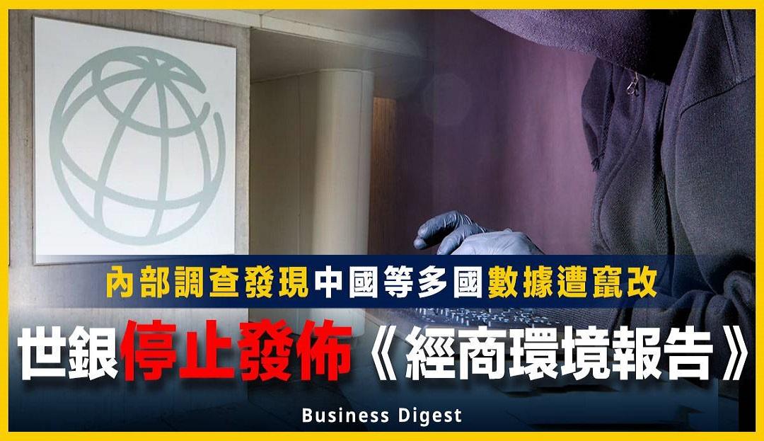 與中國做生意須知