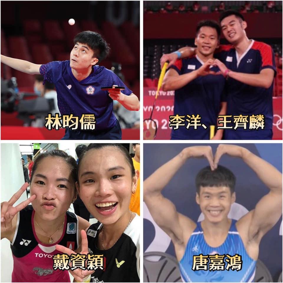 台灣選手為什麼那麽受歡迎?