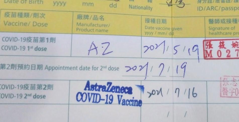 回歸本質看武漢肺炎疫苗