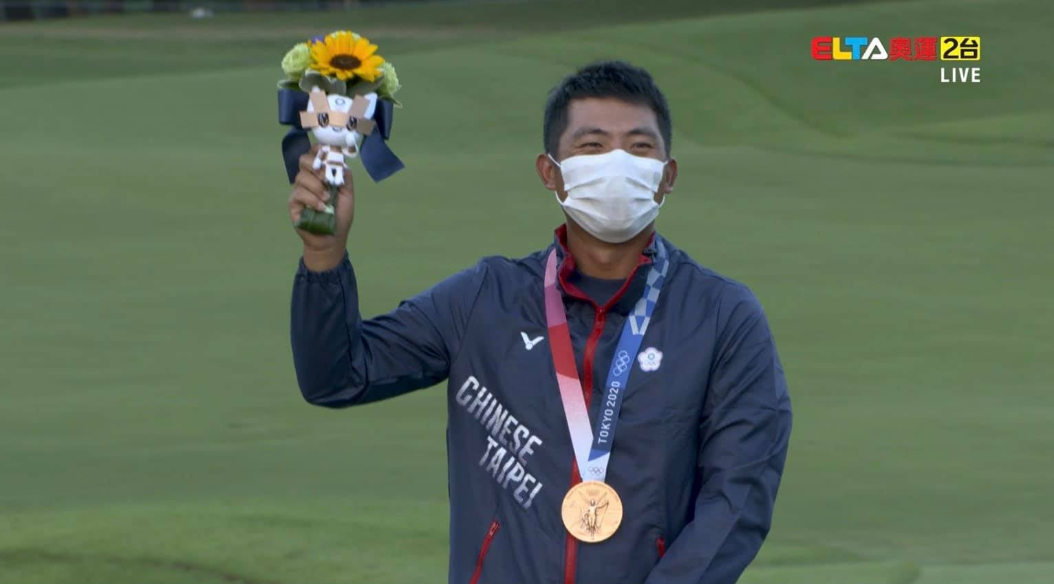 爸爸,你看到我拿下奧運銅牌了嗎?