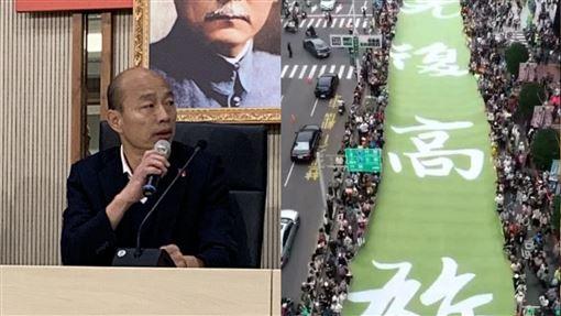 罷免韓國瑜是基於愛與包容