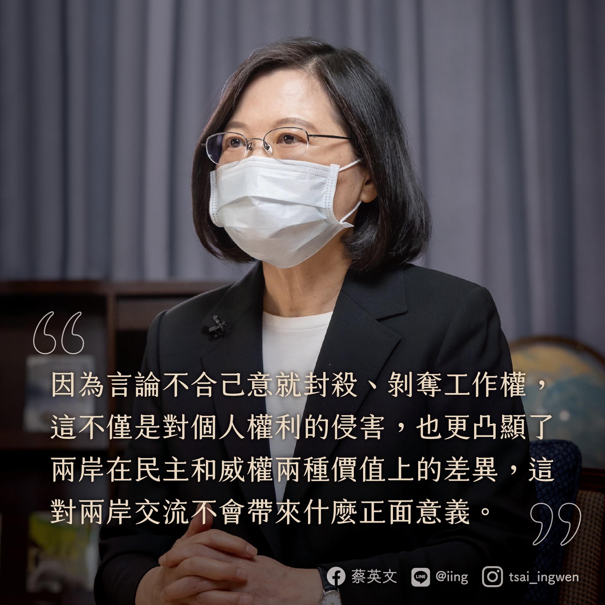 台灣一直在進步