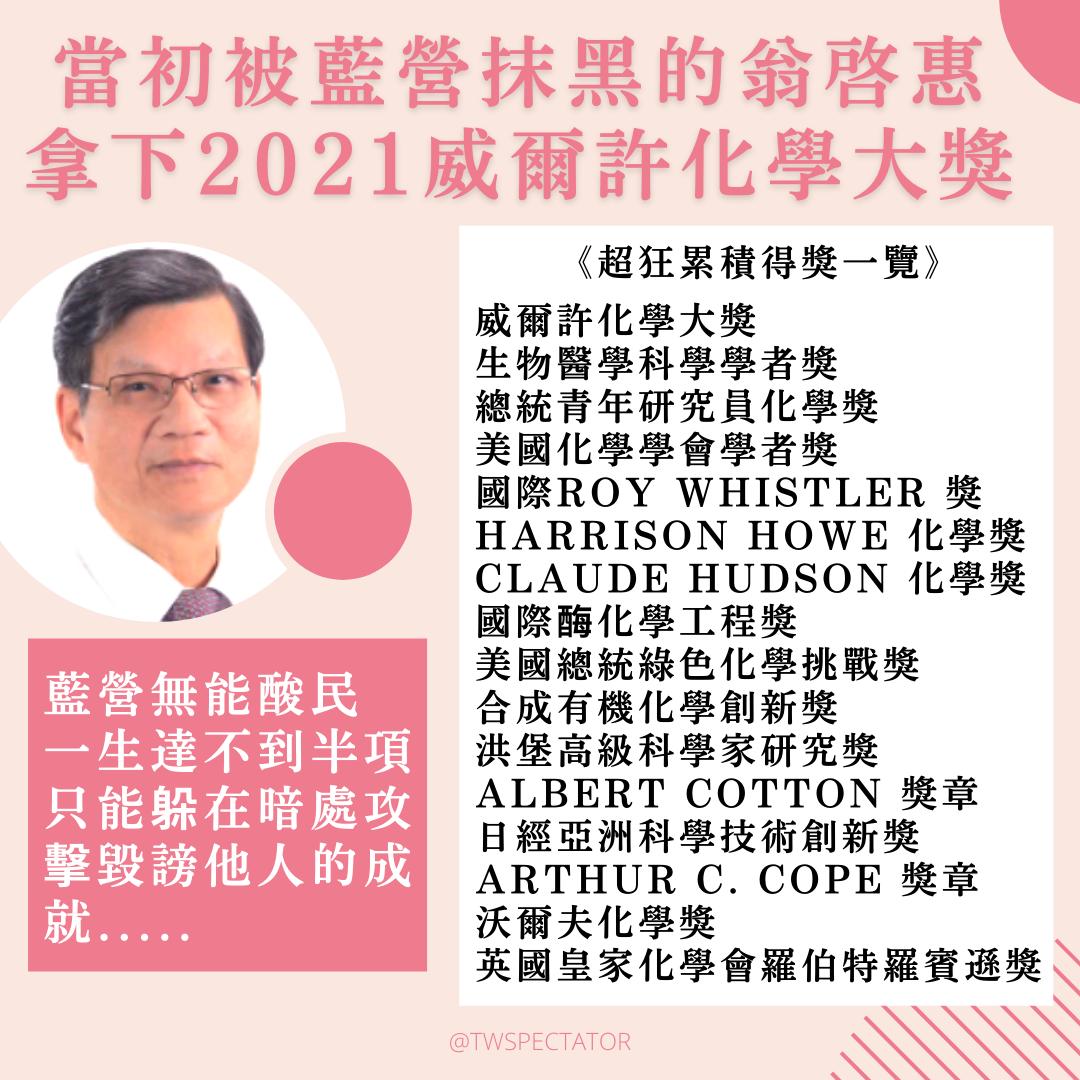 兩津勘吉談貨幣政策